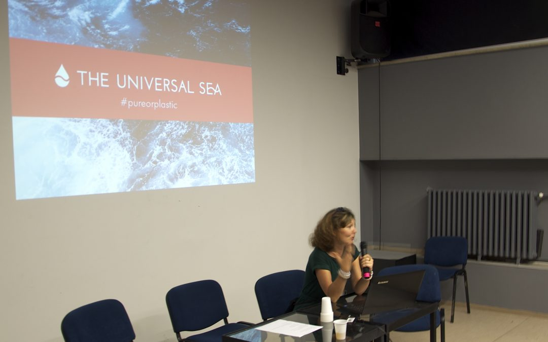 PANEL DISCUSSION: PERCEPTION OF CONTEMPORANEITY – THE UNIVERSAL SEA
